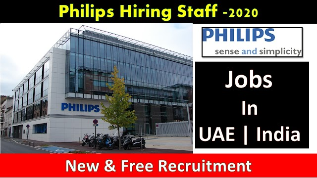 Philips Jobs In UAE & India 2020