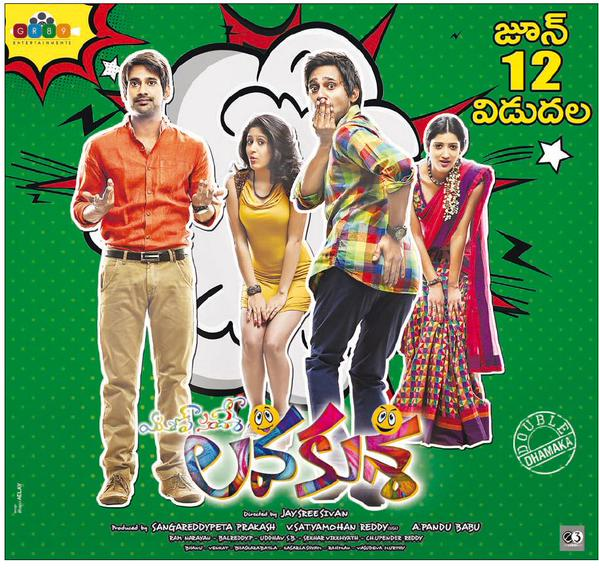 💐 Ganesh dj songs in telugu free download 2016 naa songs