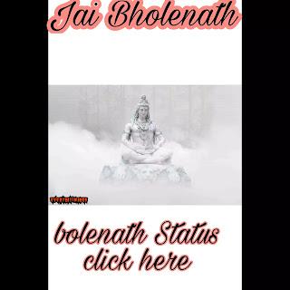 Bholenath status for everyone