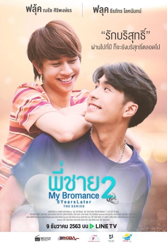 My Bromance 2: 5 Years Later (Romantic BL Drama 2020)