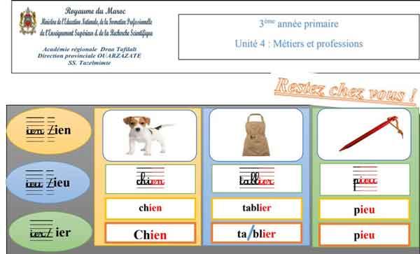 exercices de la langue fraçaise 3aep UD4