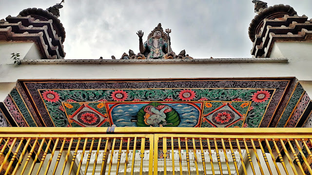 Front Gate of Chhataibata