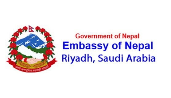 674 Nepali Expatriate Workers infected with Corona Virus in Saudi Arabia - Saudi-Expatriates.com