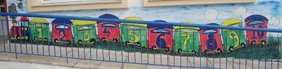 Δημιουργία τοιχογραφίας στο Δημοτικό Σχολείο του Στανού