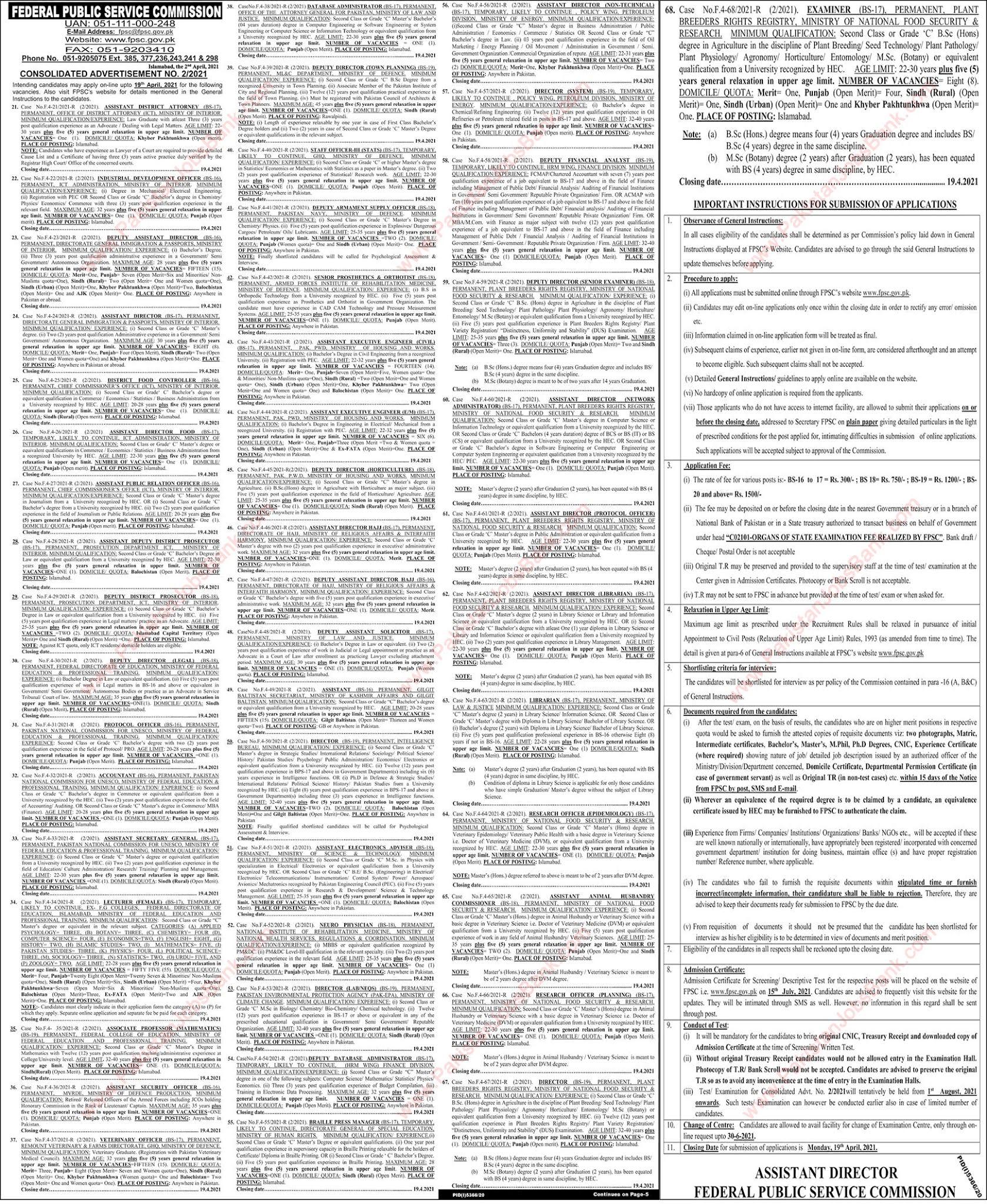 New Jobs in Pakistan FPSC Jobs 2021 | Apply Online