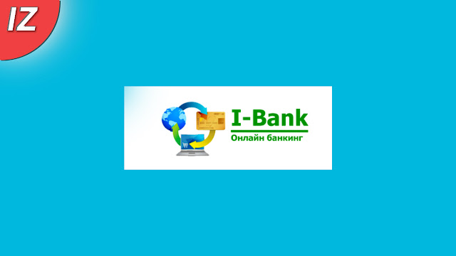 Онлайн банкинг I-Bank