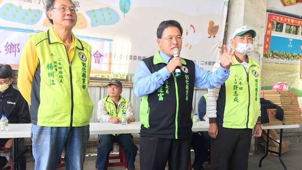 彰化綠營辦黨員聯誼會 邱建富:目標2022執政彰化