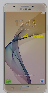 سعر سامسونج j7 في مصر اليوم