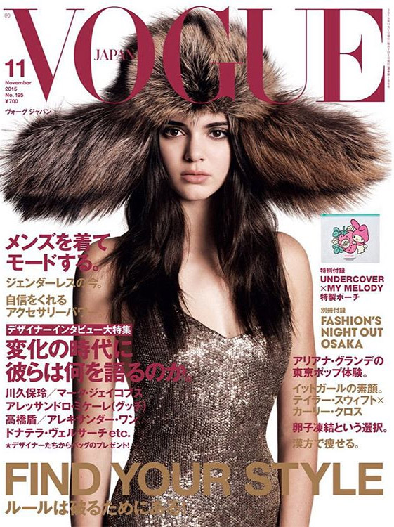 Kendall Jenner shimmers for Vogue Japan November 2015