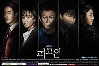 Innocent Defendant Episod 10 (Malay Sub)