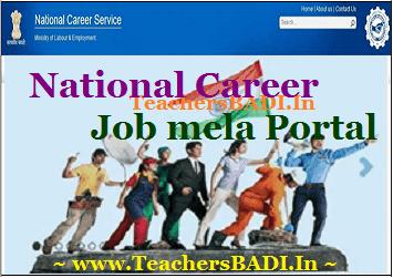 NCS National Career Service Portal, National Career and Job Mela Portal,www.ncs.gov.in)