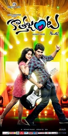 download kotha janta movie torrents kickass watch movie online telugu watch. Black Bedroom Furniture Sets. Home Design Ideas