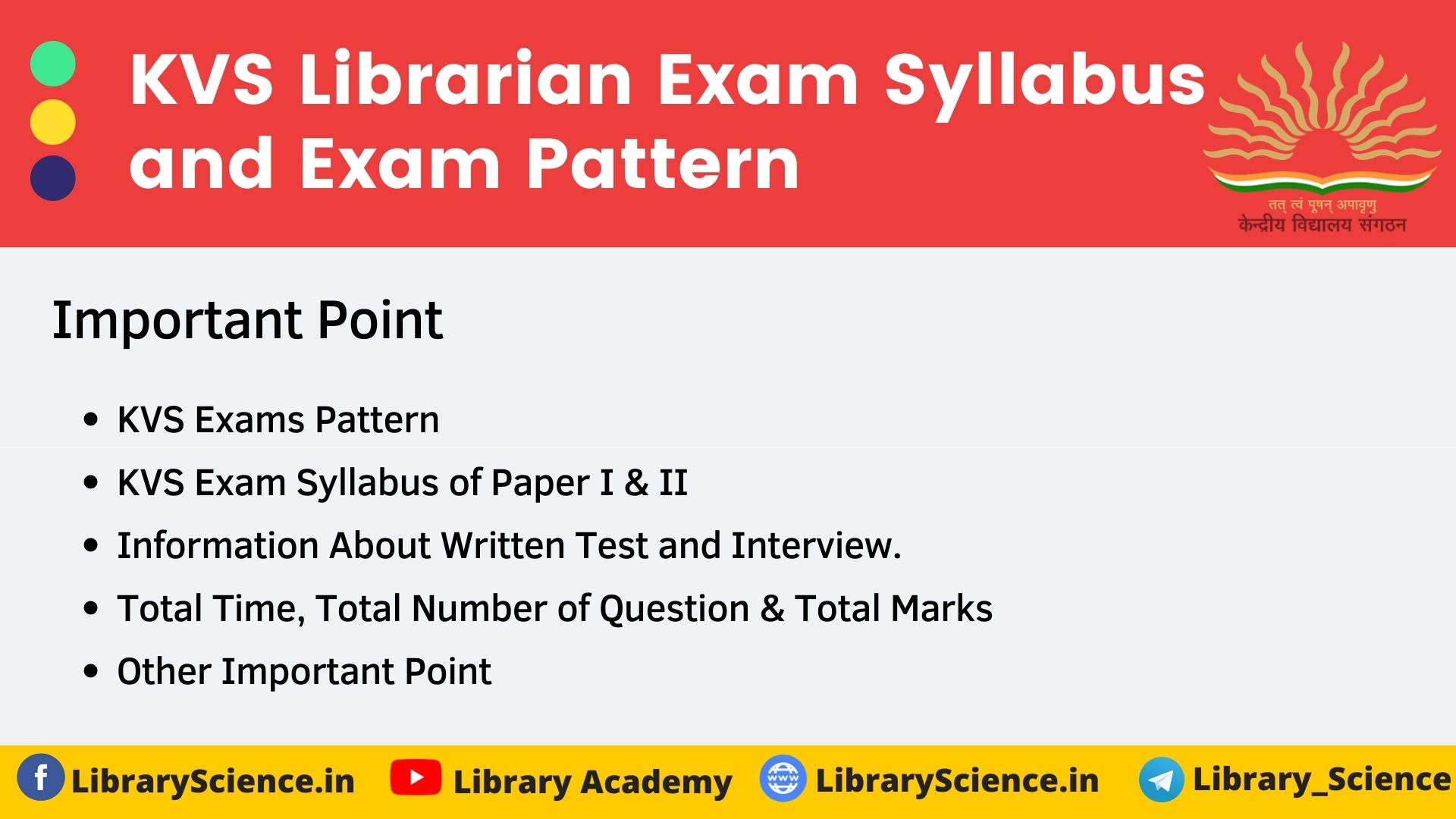 KVS Librarian Exam Syllabus