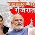 गुजरात चुनाव: 42 साल बाद बनी सबसे कम सीटें जीतने वाले की सरकार bjp wins in gujrat