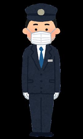 マスクを付けた運転手のイラスト(男性)