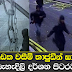 Unclear CCTV Footage of Rugby Player Wasim Thajudeen Murder To Be Sent Abroad For Further Investigation