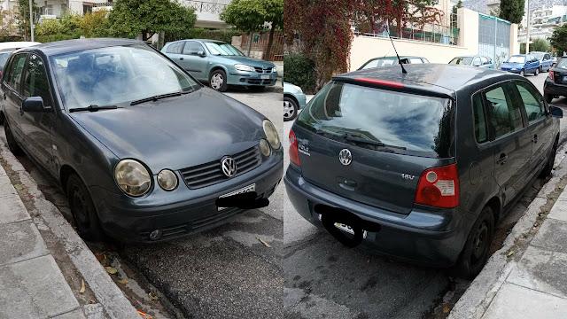Άργος: Πωλείται Volkswagen Polo '04