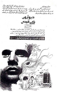 Deewaron Ke Qaidi By Manzar Imam Urdu Novel Free Download Pdf