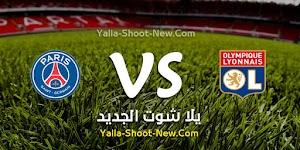مباراة باريس سان جيرمان وليون yalla shoot يلا شوت الجديد حصري 7sry اليوم الاحد 22-09-2019 في الدوري الفرنسي