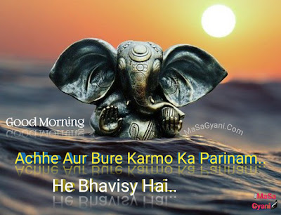 good morning status in hindi 2b