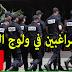 مباراة توظيف 5228 حارس أمن و1700 مفتش شرطة و620 ضابط شرطة و70 ضابط أمن و90 عميد شرطة