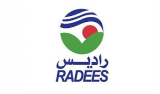 Exemple Concours Agents d'Exécution 2021 - RADEES