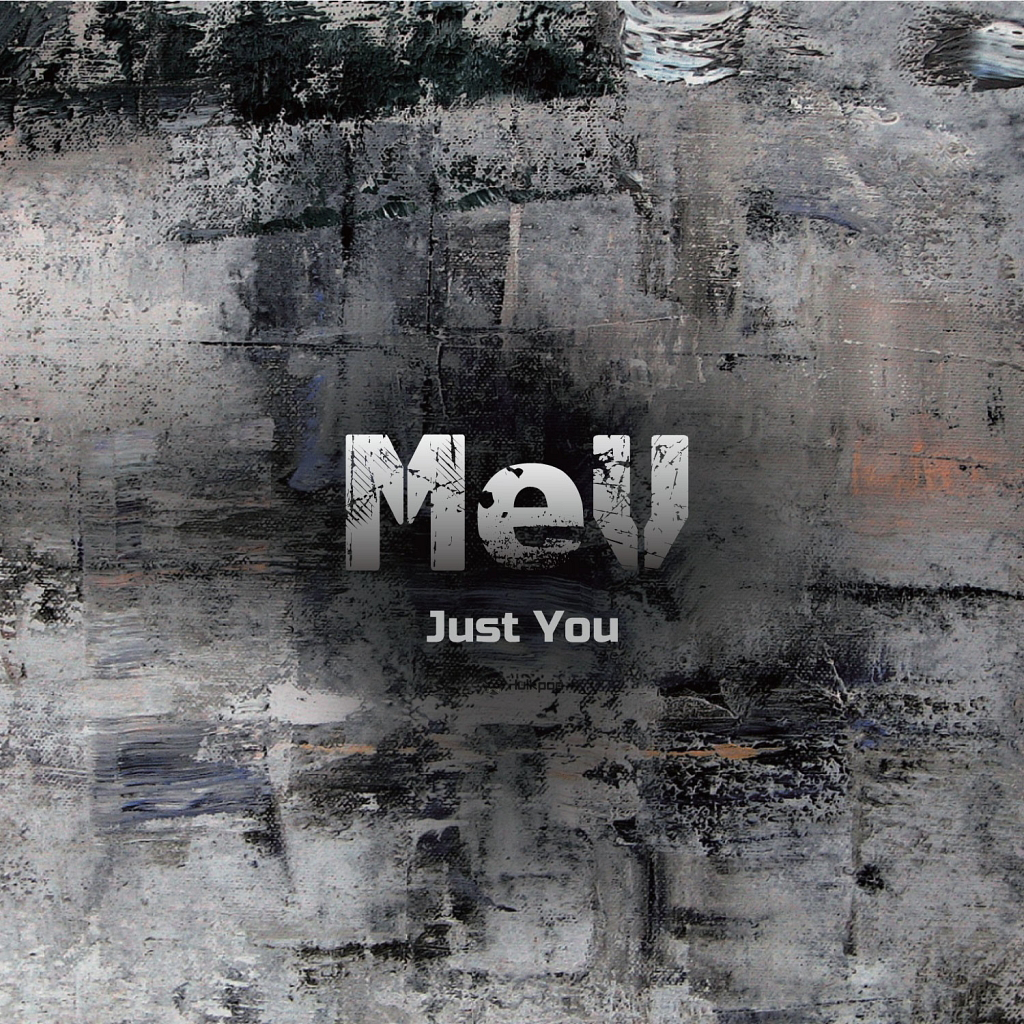 [EP] MeV – Just You