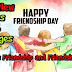 Happy Friendship Day 2019 Wishing Best Quotes | Message | SMS | Images