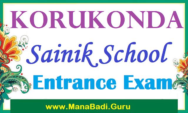 Korukonda Sainik School,Entrance Exam,Application form