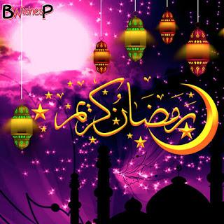 Ramadan Kareem pictures Wallpaper Download