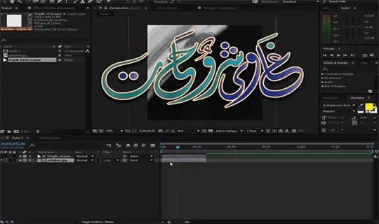 تحميل برنامج Adobe After Effects 2020 برابط واحد مباشر