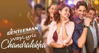 Chandralekha Song Lyrics