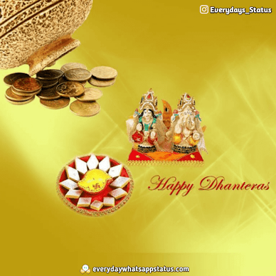 Dhanteras sms | Everyday Whatsapp Status | UNIQUE 50+ happy Dhanteras Inages Download