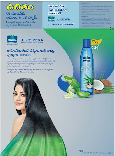PARACHUTE ALLOVERA OIL AD