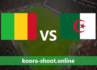 بث مباشر مباراة الجزائر ومالي اليوم بتاريخ 06/06/2021 مباراة ودية