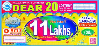 Lottery Sambad Dear 20 Monthly Lottery 13-08-2020