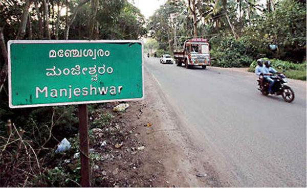 Kerala, News, The road sanction for Manjeswaram constituency has been sanctioned at a cost of Rs 89.20 lakh