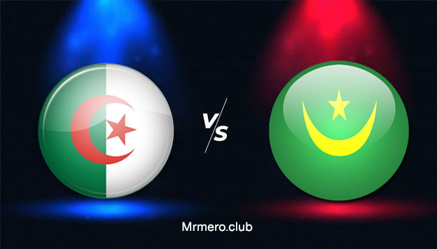 نتيجة مباراة الجزائر وموريتانيا