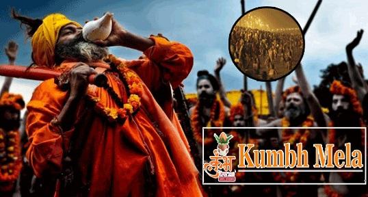 Sanskriti+Kumbh