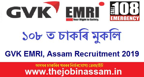 GVK EMRI, Assam Recruitment 2019