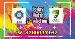 Ind vs Aus 1st Odi Today Match Prediction |100% Sure Winner International ODI
