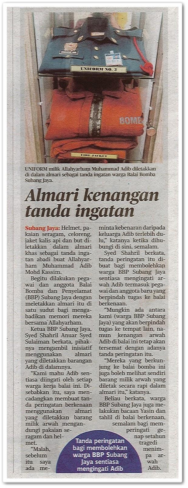 Almari kenangan tanda ingatan - Keratan akhbar Harian Metro 28 November 2019