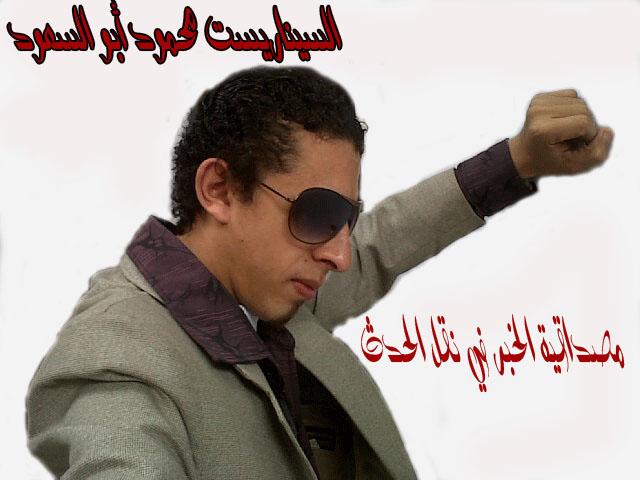المصري اليوم . البوابة نيوز ' سكاي نيوز ' البي بي سي ' السي ان ان ' الجزيرة