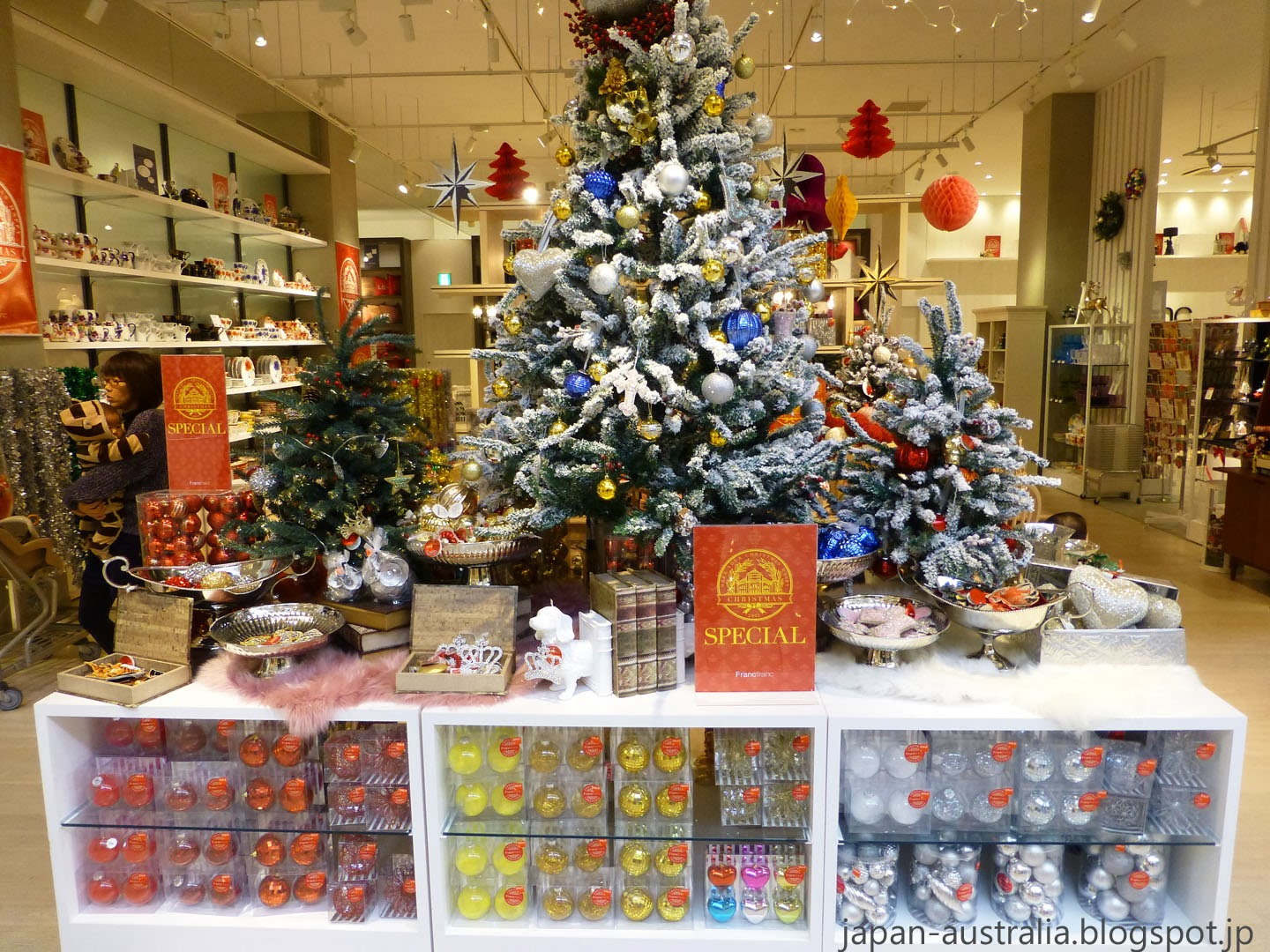 Anese Christmas Tree Decorations An