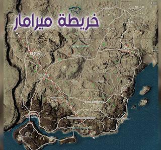 خريطة ميرامار