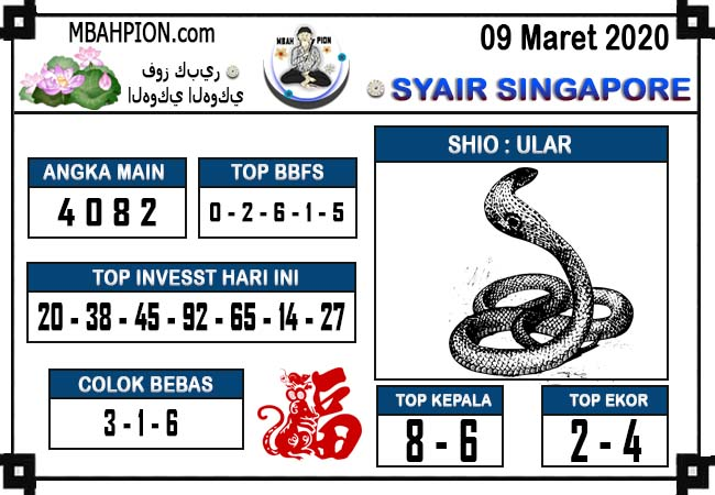 Prediksi Togel Bocoran Singapura Senin 09 Maret 2020 - Syair Mbahpion