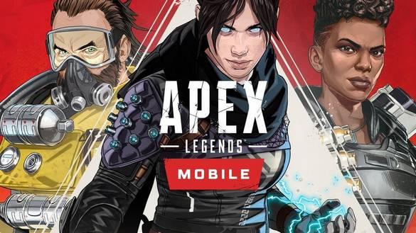 تحميل لعبة Apex legends Mobile للاندرويد اخر اصدار و طريقة تشغيلها