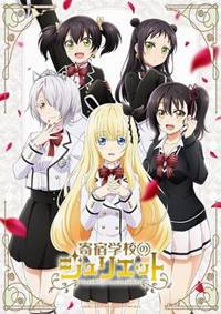 download Sinopsis Anime Kishuku Gakkou no Juliet (2018)