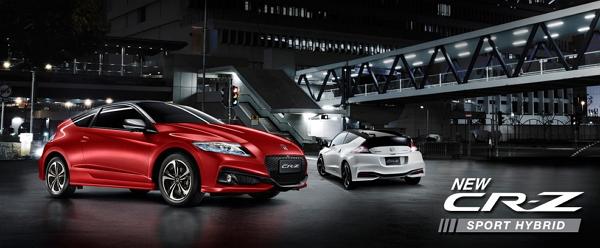 Spesifikasi Harga Honda CR-Z Bandung