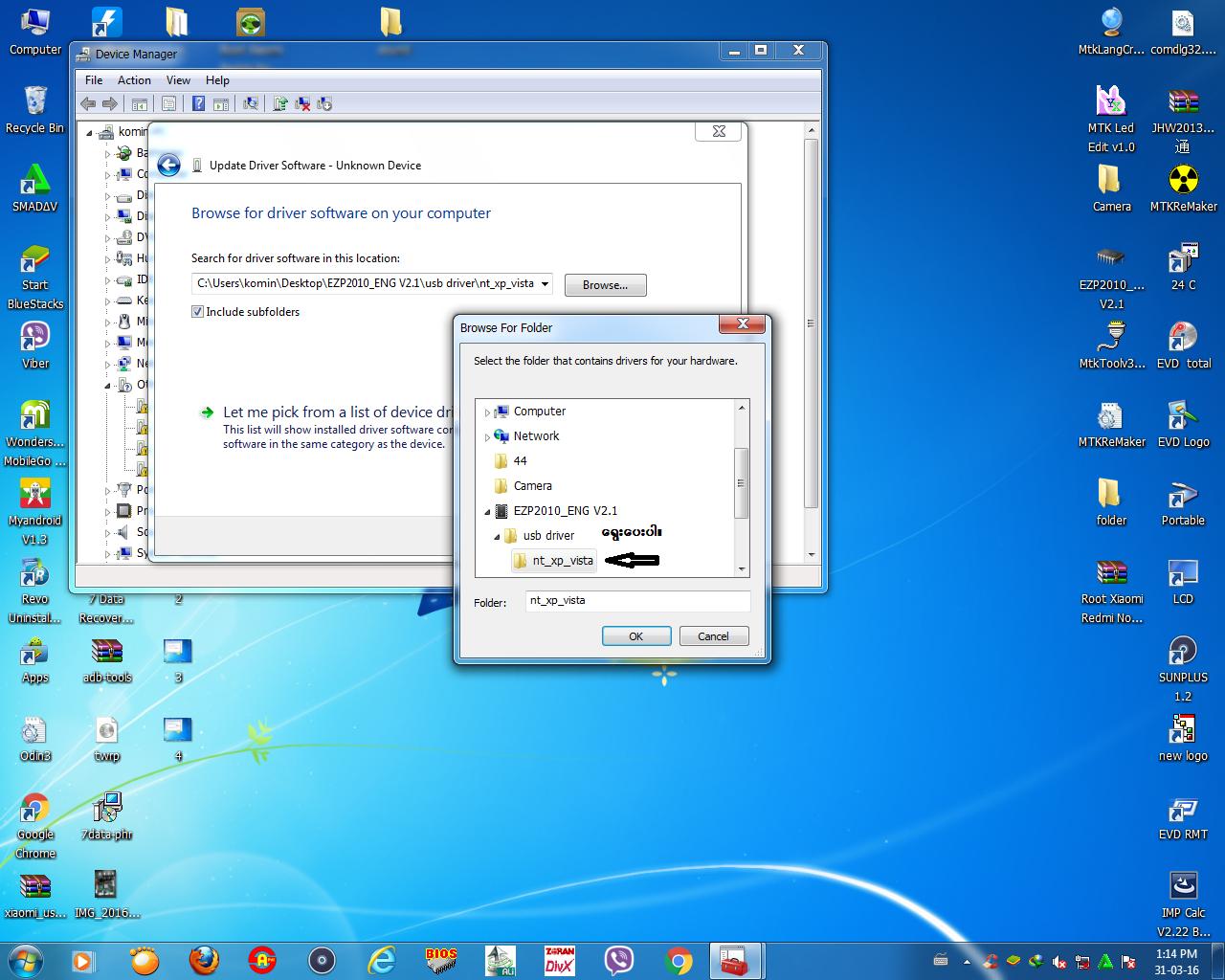 ezp2010 software download